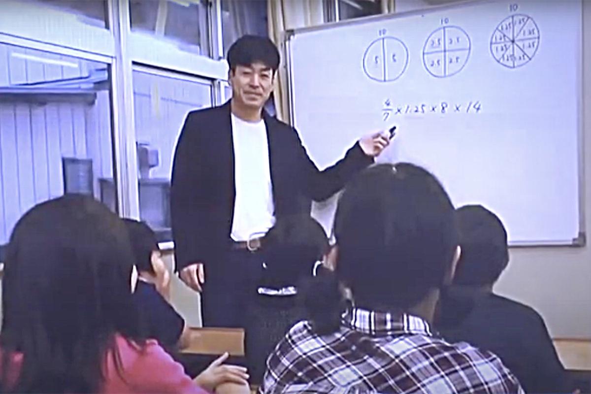 塾講師の頃の池田義博