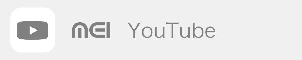 MEI公式YouTubeチャンネル
